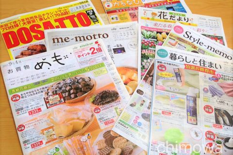おうちコープのカタログの写真(画像)