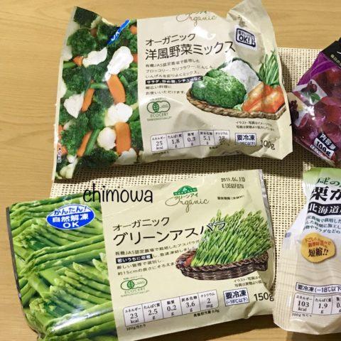 イオンネットスーパーのトップバリュ グリーンアイ オーガニックの冷凍野菜ミックスと冷凍グリーンアスパラの写真