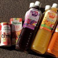 イトーヨーカドーネットスーパーから届いた単品の飲料の写真