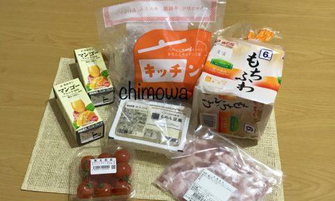 マンゴージュース2本、キッチント(もめん豆腐・冷凍牛肉別包装)、食パン6枚切り、ミニトマトの写真