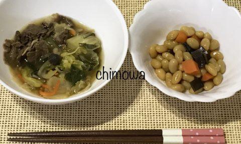 温めて食器に盛り付けた商品(淡路島産玉ねぎと国産牛肉のすき焼き風120gと京造り野菜豆60g)の写真