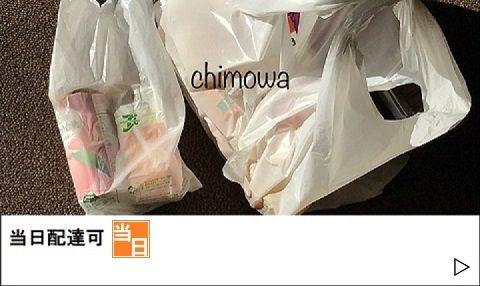 当日配達可の神奈川県の食材宅配サービス一覧のページへのボタン