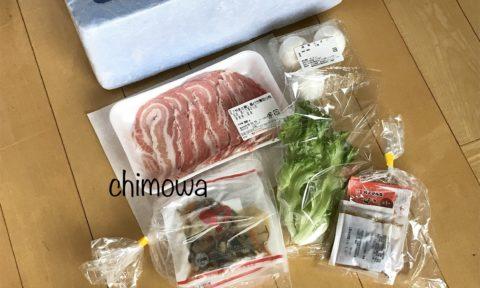 ヨシケイ食材例「クイックダイニングコース」の写真