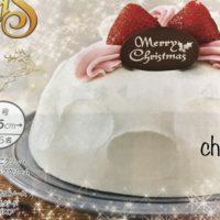 セブンミールカタログよりイトーヨーカドーネットスーパーにもあるクリスマスケーキの写真