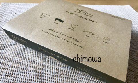 ナッシュ 豚肉料理のメインのパッケージ写真