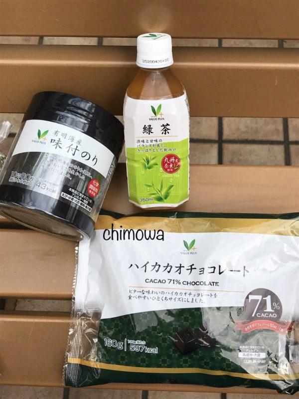 東急ストアの「Vマークバリュープラス」商品(味付け海苔、緑茶、ハイカカオチョコレート)の写真