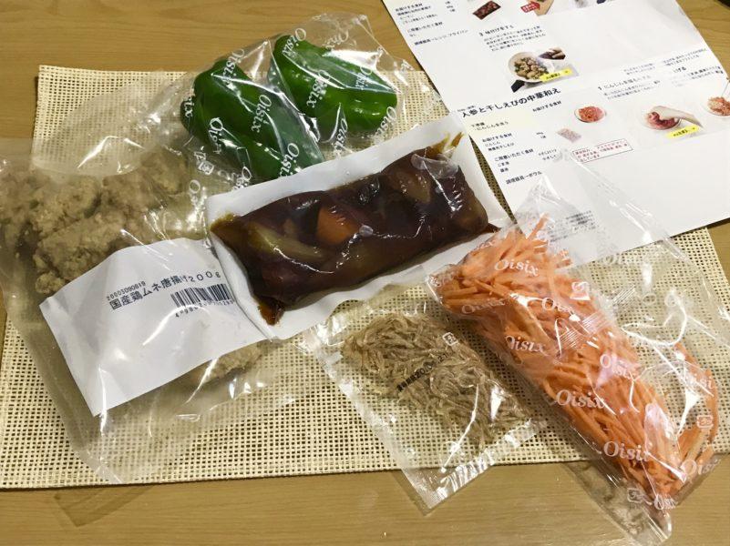dミールキットお試し「たっぷり4種野菜と鶏の甘酢あん」の食材と作り方の写真
