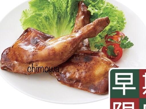「国産若鶏ローストチキン(骨付モモ)2本220g」